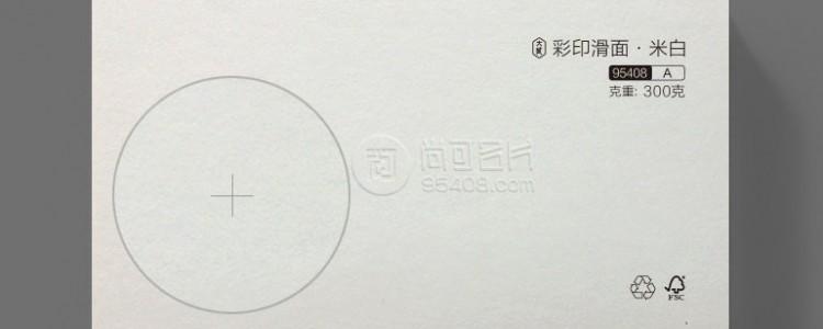 台湾彩印滑面 米白