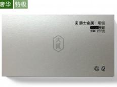 日本爵士金属哑银