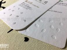 击凸工艺的米粒名片