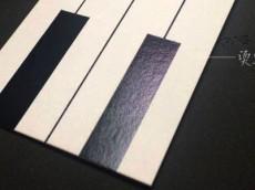钢琴元素烫黑金名片