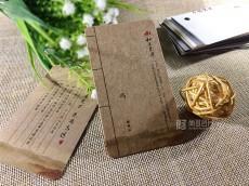 牛皮纸500克圆角古典名片