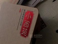 牛皮纸烫红金圆角名片