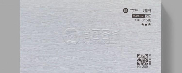 韩国竹棉 [名片纸张] AA 2A系列 纹路肌理