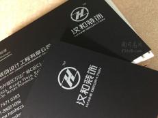 10款黑色纸张烫银/印银工艺展现